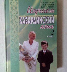 Книги за 9-10 класс
