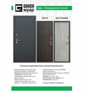 Дверь входная Гарда муар венге/дуб сонома