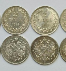 Серебро кладовое (монеты)