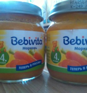 Пюре Bebivita
