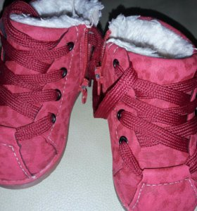 Обувь детская 21 размер
