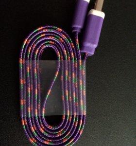 Кабель USB iPhone