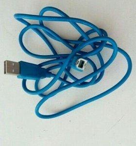 Продам шнур от принтера цена 250 руб.