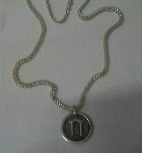 Сребреная цепочка. Медальон серебряный