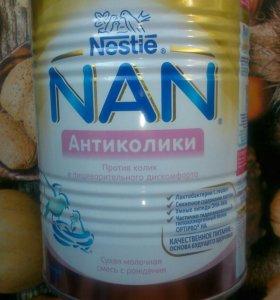 Смесь Nan антиколики