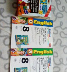 Английский 8 класс рт + гдз учебник