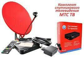Спутниковое МТС от МТС