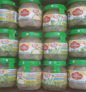51 банка + 4 каши + 1 молочная смесь