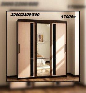 Шкаф 2.0 м