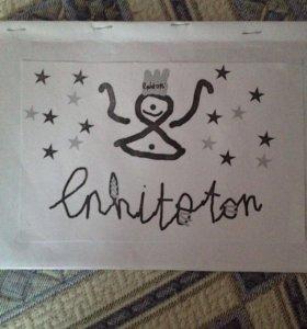 "Журнал ""Inhitoton"""