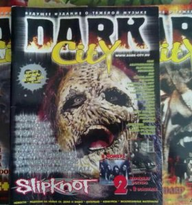 Журналы dark city 9 номеров