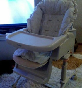 Люлька-кресло Aprika