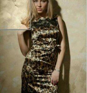 Платье Salmi