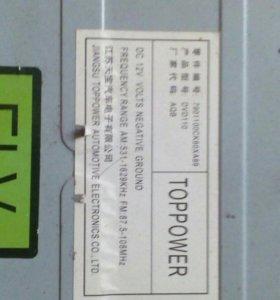 Автоманитола hover dvd110 запчасти
