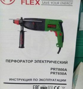 Перфоратор электрический