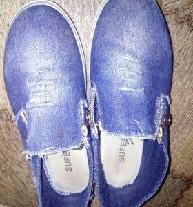 Обувь б/у.