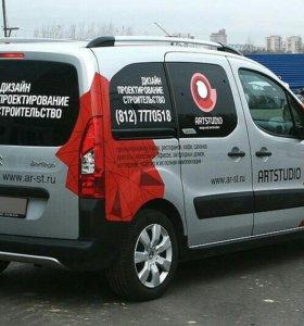 Реклама на авто.
