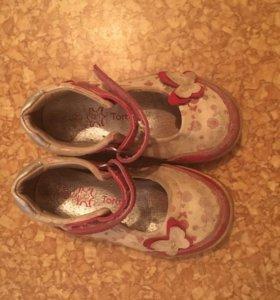 туфли красные кожаные р 24 отдам даром
