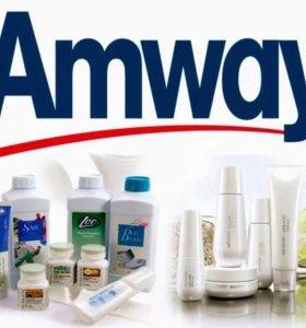 Продукция amway со скидкой 15%