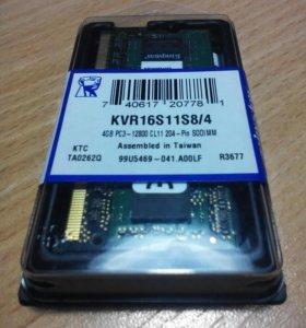 Оперативная память на 4Gb