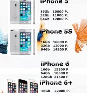 Новые айфоны