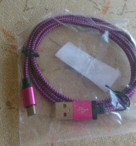 Кабель USB micro USB нейлон алюм для синхр и зар