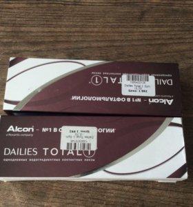 Линзы Alcon 60 шт Dailies Total однодневные -5,75