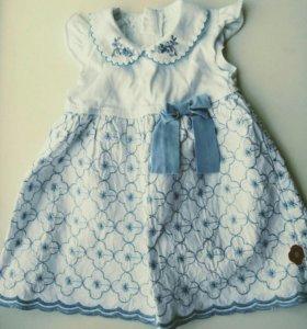 Платье MMDadak