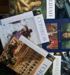 Книги про художников