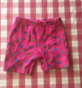 шорты из Германии розовые