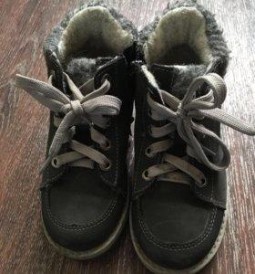 Ботинки для мальчика 27р