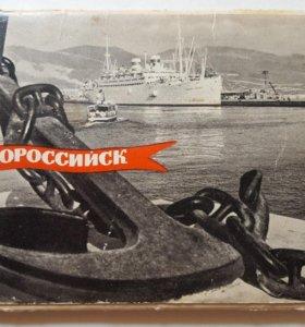 Набор открыток город Новороссийск