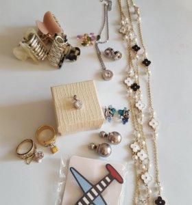 Лот украшений Sunlight Michael Kors Dior Chanel