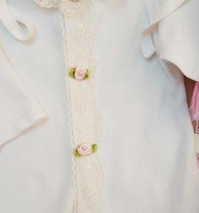 Комплект одежды на выписку