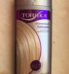 Оттеночный бальзам для светлых и осветленных волос
