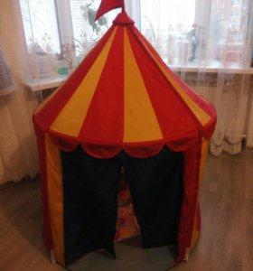 Детская палатка,шатёр.
