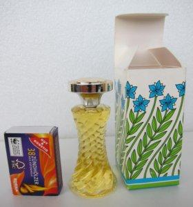 Avon Elegance 20 ml Винтаж