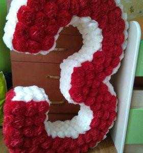 Цифра 3.