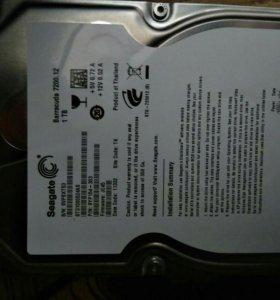 Жосткий диск 1 Тб