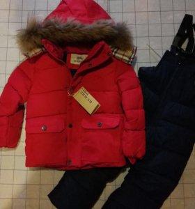 Костюм зимний ,куртка и комбинезон