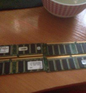 Оперативная память на 512мб x4 500р за все 4плашки