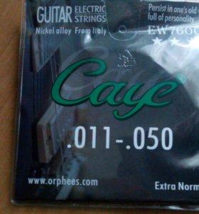 Струны для электрогитары Caye