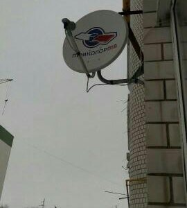 Телевизионная антена «Триколор»