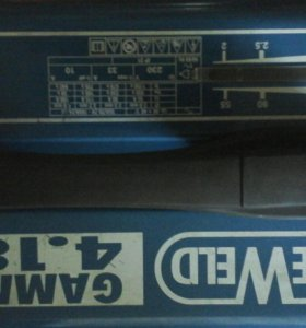 Элекросварочный аппарат BLUWELD GAMMA 4.181 ,22OV