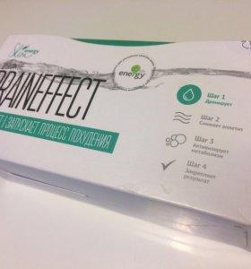 Draineffect запускает процесс похудения