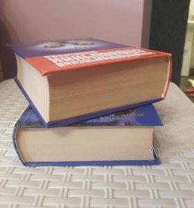 Школьные энциклопедии