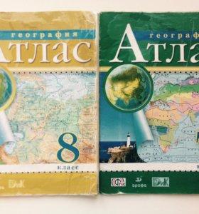 Атлас по географии ДРОФА 7-8класс