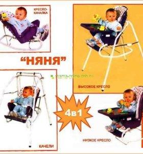 Детские качели, кресло 4в1