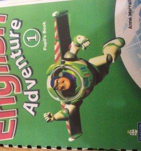 Английский язык учебник для детей