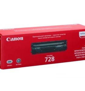Картридж Canon 728 новый в упаковке